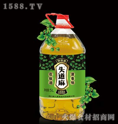 头道麻花椒油5L(清香味)