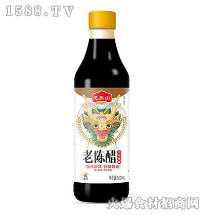 龙头山老陈醋(三年陈酿)500ml