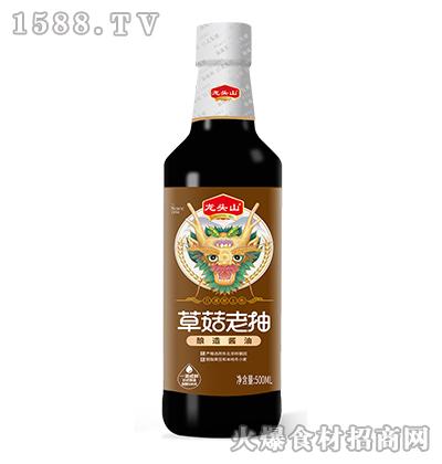 龙头山草菇老抽-500ml
