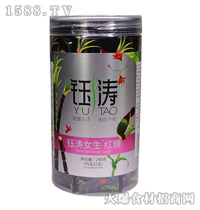 钰涛女生红糖240g