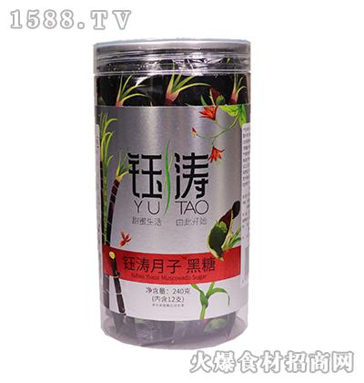 钰涛月子黑糖240g