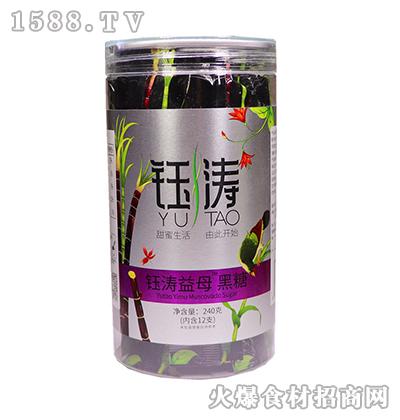 钰涛益母黑糖240g
