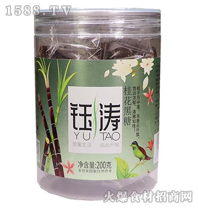 钰涛桂花黑糖200g