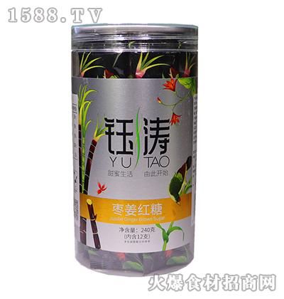 钰涛枣姜红糖240g