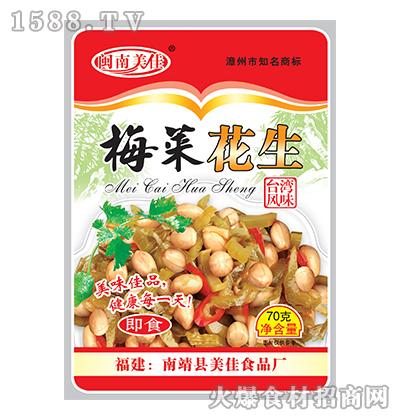 闽南美佳梅菜花生70克