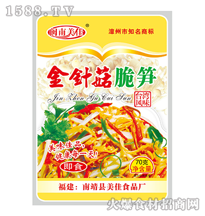 闽南美佳金针菇脆笋70克