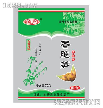 闽南美佳香脆笋(香辣味)70克