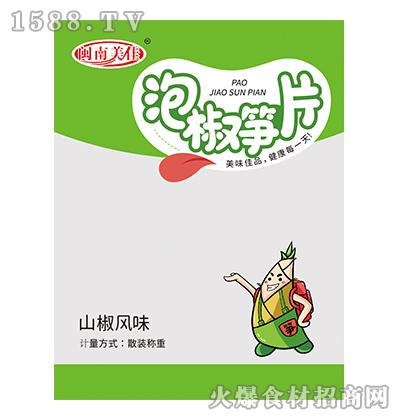 闽南美佳泡椒笋片(山椒风味)