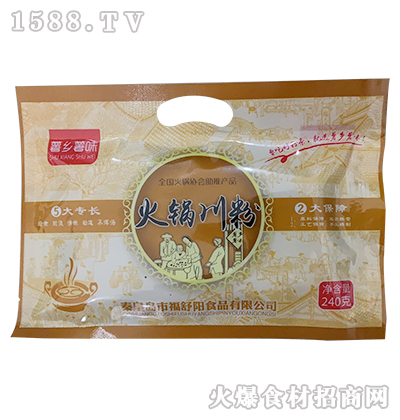 薯乡薯味火锅川粉240g