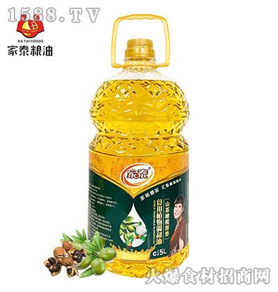 家泰山茶橄榄原香食用植物调和油5L