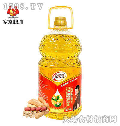 家泰压榨花生原香食用植物调和油5L