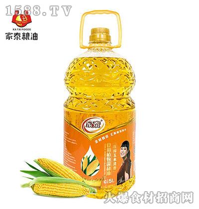 家泰压榨玉米清香食用植物调和油5L