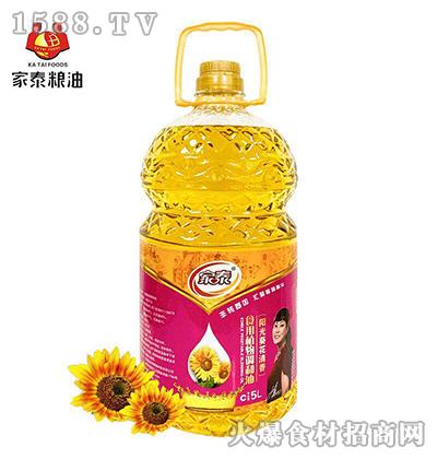 家泰阳光葵花清香食用植物调和油5L
