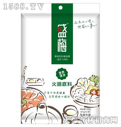 盛梅营养清汤火锅底料168g