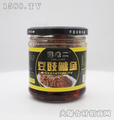 薛老二豆豉鳙鱼罐头220g
