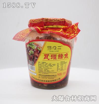 薛老二瓦罐鳙鱼420g