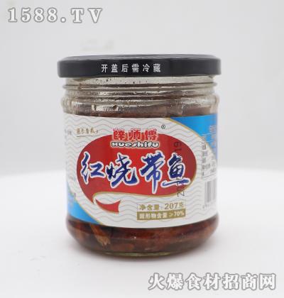 薛师傅红烧带鱼207克