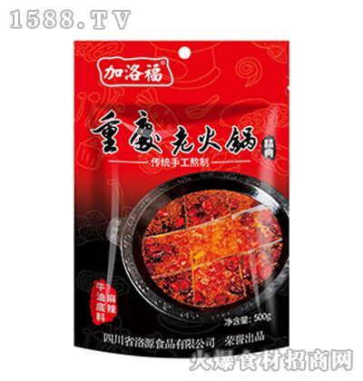 加洛福重庆老火锅牛油底料500g