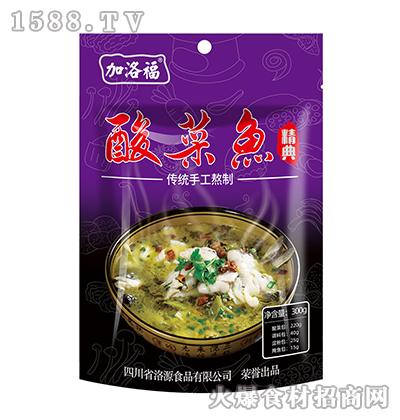 加洛福酸菜鱼料300g
