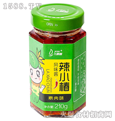 九棵树辣小椿风味酱(素肉味)210g