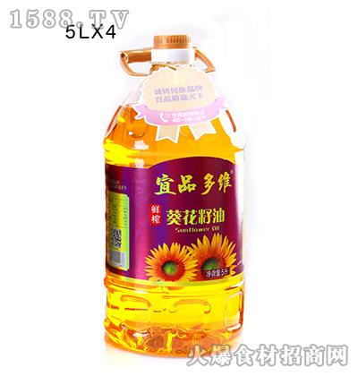 宜品多维鲜榨葵花籽油5L