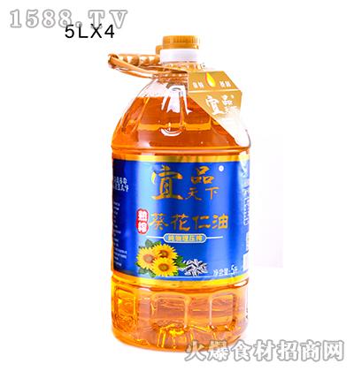 宜品天下熟榨葵花仁油5L
