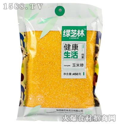 绿芝林玉米糁450g