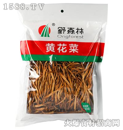 野森林黄花菜230g