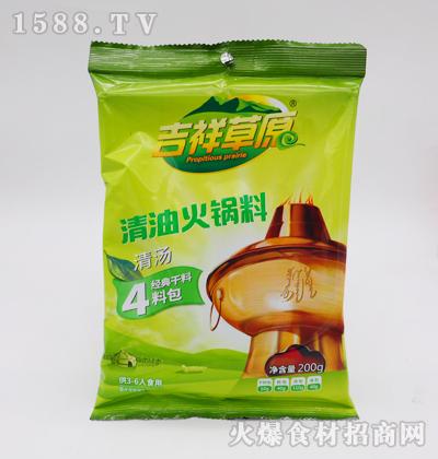 吉祥草原清油火锅底料200克(清汤)