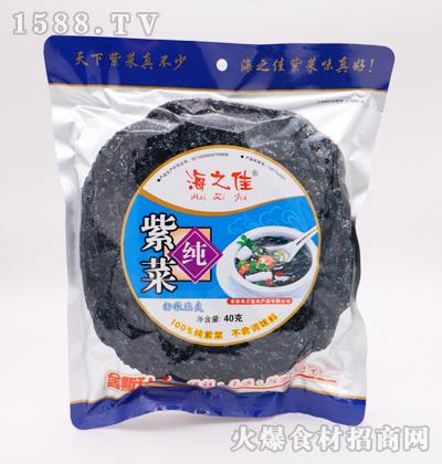 海之佳-纯紫菜(保鲜)40g