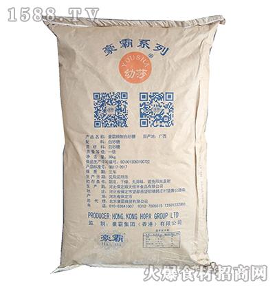 豪霸精制白砂糖30kg