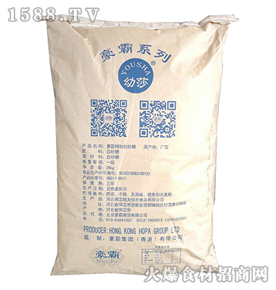 豪霸精制白砂糖25kg