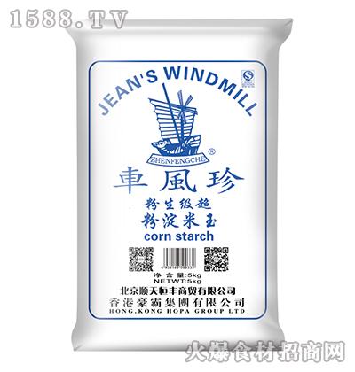 珍风车超级生粉(玉米淀粉)5kg