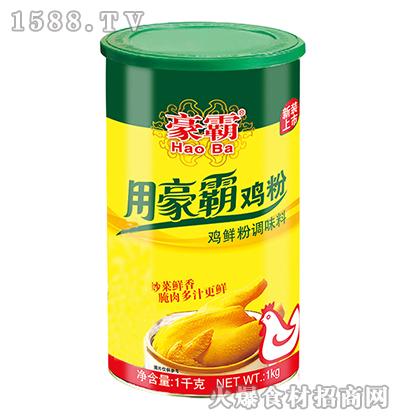 豪霸鸡鲜粉1kg