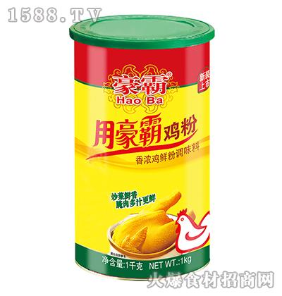 豪霸鸡粉1kg