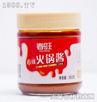 春旺香辣火锅酱360g
