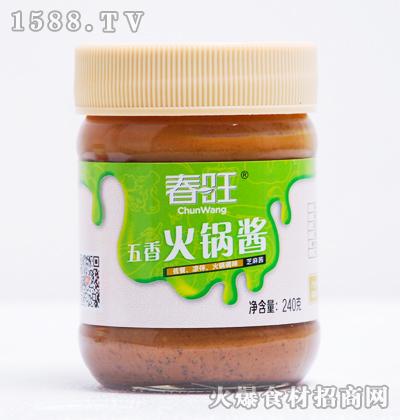 春旺五香火锅酱240g