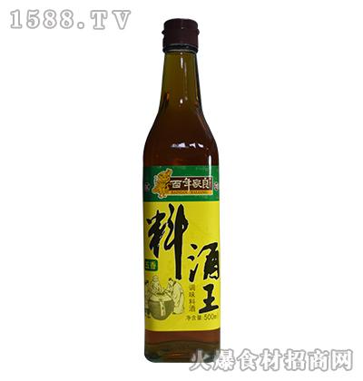 百年家良料酒王500ml