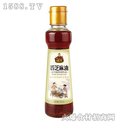 褚氏香芝麻油(食用植物调和油)225ml