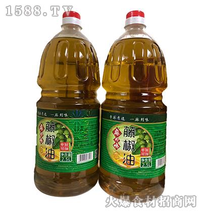 麻到味藤椒油2.5L