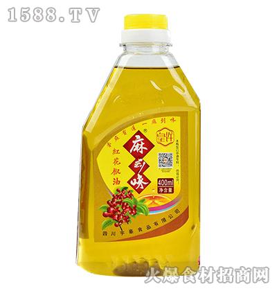 麻到味红花椒油400ml