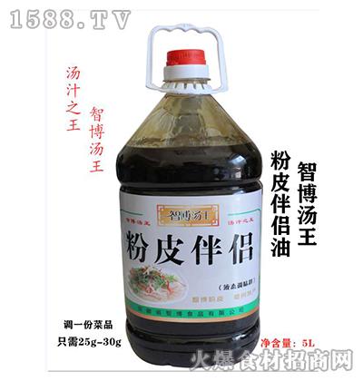 智博汤王粉皮伴侣液态调味料5L