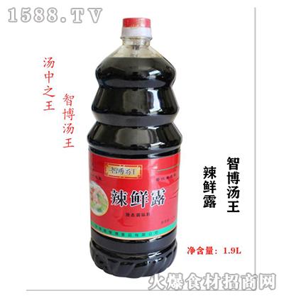 智博汤王辣鲜露液态调味料1.9L