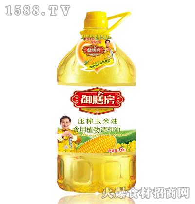 御膳房压榨玉米油5L