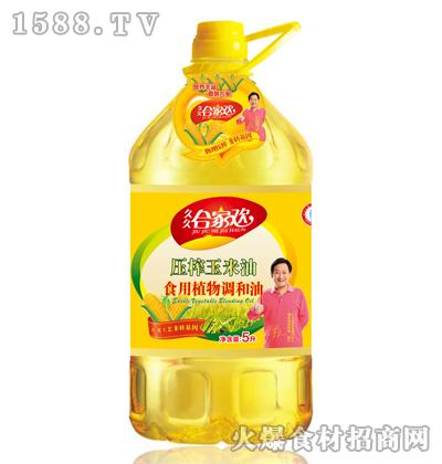 合家欢压榨玉米油5L