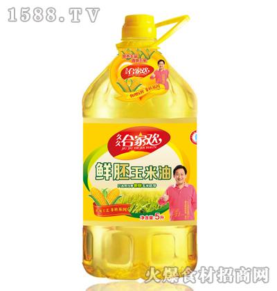 合家欢鲜胚玉米油5L