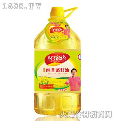 合家欢压榨纯香菜籽油5L