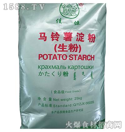 佳健马铃薯淀粉25kg