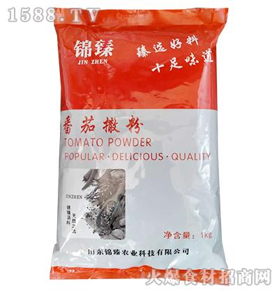 锦臻番茄撒粉1kg