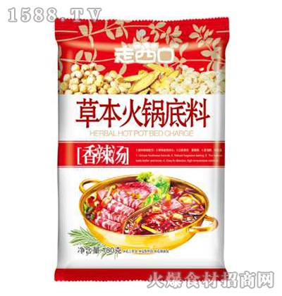 走西口草本火锅底料(香辣汤)180克